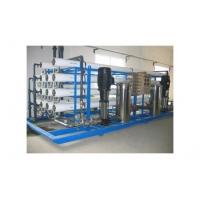 学校水处理设备 学校水处理设备厂家 河南学校水处理设备