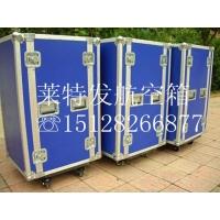 北京浩达兴发舞台设备箱,演出箱,影视箱制做