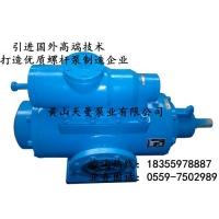 3G100×2三螺杆泵_川润三螺杆泵_水泥厂用什么的三螺杆泵