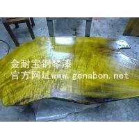 金耐宝DB800钢琴漆系列 钢琴漆厂家批发