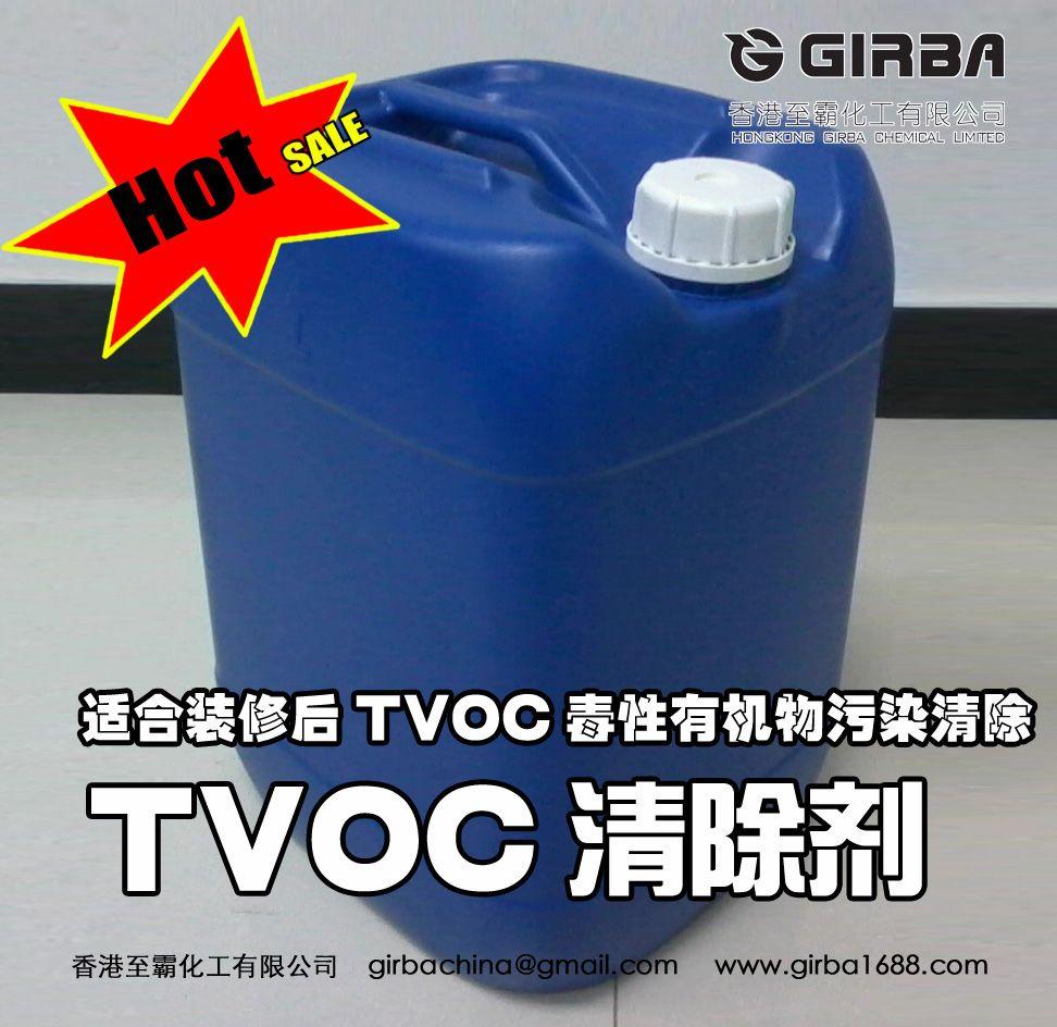 专用于脲醛树脂胶和酚醛树脂胶中游离甲醛的分解与