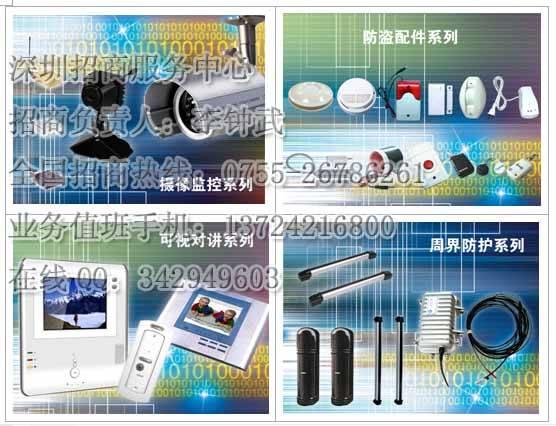 广州防盗器遥控防盗器价格商品防盗器报价生产防盗