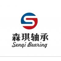 天津市森琪轴承商贸有限公司