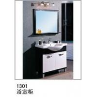 成都四维卫浴浴室柜-1301