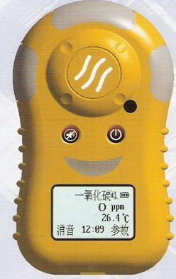 OFS-BX便携式有毒有害气体检测仪