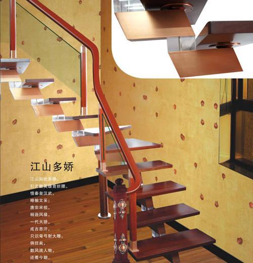 南京楼梯-南京玻璃楼梯-盛发楼梯12