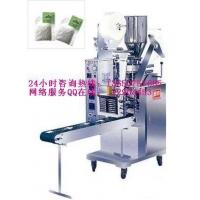 袋泡茶包装机袋泡茶包装机械茶叶包装机茶叶包装机械厂
