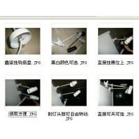 展览建筑材料装饰夹式长臂射灯:白色 挂钩长臂射灯