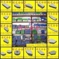 焊接刀片 硬质合金刀头 YD15 YD05 YD201 YD