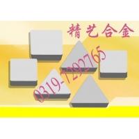 硬质合金机夹刀片 铣刀片 机用刀片4160511 31305