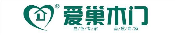 爱巢木门诚招台州各市、县加盟商