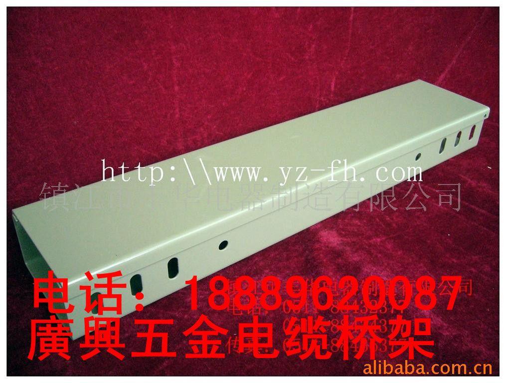 海南三亚广之兴镀锌电缆桥架厂200*100
