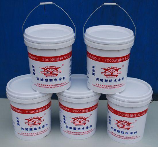 丙烯酸酯防水涂料生产销售,禹神生产防水涂料,防水卷材销售