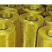 合肥銅網行情2013【全城特價】合肥最好的銅網,合肥銅網專賣