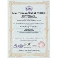 质量管理体系认证证书(英)
