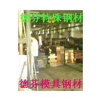 1.1168 AW3 ZG40Cr合金工具钢