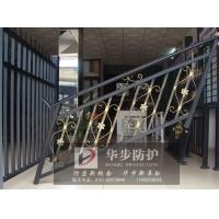 华步铝艺楼梯扶手系列