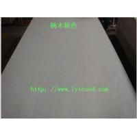 杨木木质衣架专用高档夹板胶合板