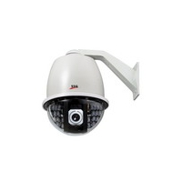 远程手机看家 家用防盗新产品 基站雷达防盗