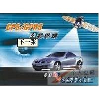 GPS汽车定位系统、GPS监控系统、GPS系统