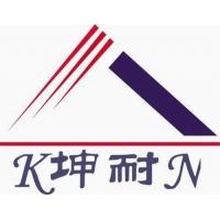 坤耐 KTV隔音消音棉板 酒店防火隔板 娱乐场所消音棉板