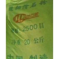 辽宁海城产2500目滑石粉