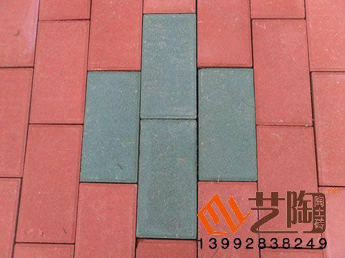 透水砖|江苏宜兴艺陶陶土砖烧结砖厂家西安直销