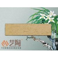 劈开砖系列 江苏宜兴艺陶陶土砖烧结砖厂家西安直销