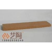 陶土砖系列|江苏宜兴烧结砖西安厂家直销