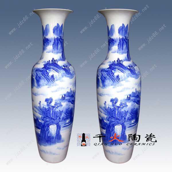 花瓶 唐龙/陶瓷花瓶,景德镇大花瓶,礼品大花瓶...