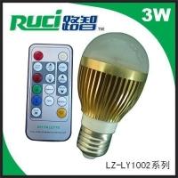 RGB遥控节能灯专业生产厂家