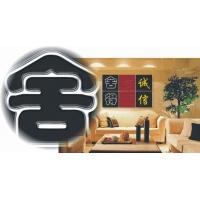 盐田专业背景墙设计加工|天天激光镭射背景墙