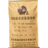 北京灌浆料厂家