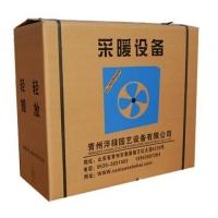 专业生产园艺花卉采暖设备,室内采暖,泮禄专利产品