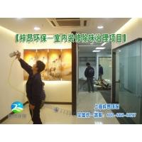 上海装修除甲醛异味