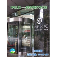 上海室内装修污染治理