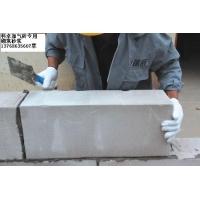 加气砖专用砂浆(科卓牌专用砂浆)