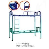 校用钢床/双层床/军用床/公寓床