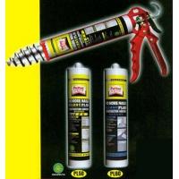 科星涂装-汉高强力液体钉系列