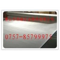 厂家直销各种规格的冲孔网/钢板网/不锈钢网/钢格板