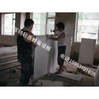 济南百特阻燃纸蜂窝复合轻质墙板