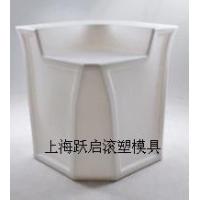 上海跃启滚塑家具模具-塑料角柜