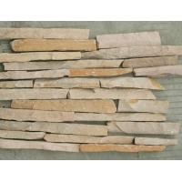 河北板岩粉沙岩|粉砂岩蘑菇石|粉砂岩文化石