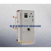 45KW电陶瓷加热管热水锅炉60KW电热水锅炉价格