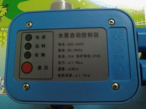 水泵电子压力开关 水压开关