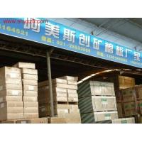 廠房辦公室阿美斯創礦棉板 上海閔行廠房裝修
