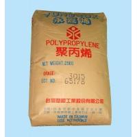 供应PP(聚丙烯)台湾台塑1120塑胶原料