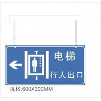 标志牌,反光标牌,警示牌,安全标志