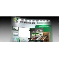郑州弗洛西勒养生碳晶地暖