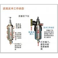 青岛净水器专卖 专业安装世保康净水器88772388